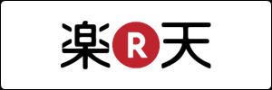 しあわせ占星術(楽天)
